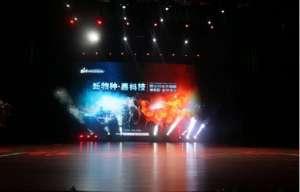"""肯帝亚""""新物种·防火防水木地板""""全球新品首发电器配件"""